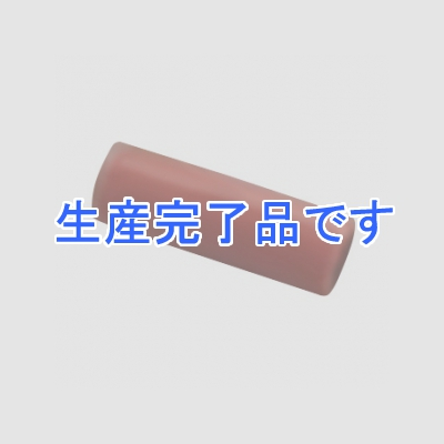 フソー化成  FZC-35R_set