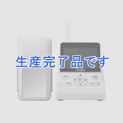 ツインバード  VC-J560W