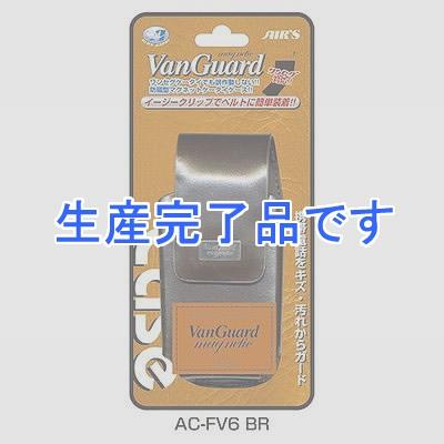 エアージェイ  ACFV6BR