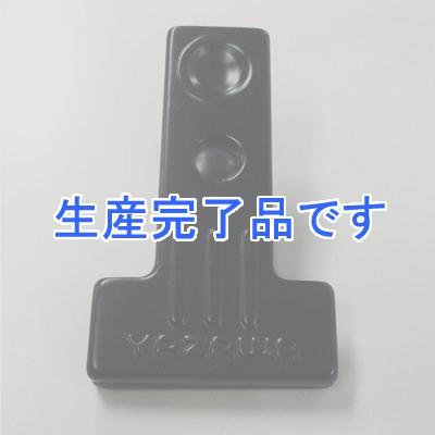 YAZAWA(ヤザワ)  CLF2BK