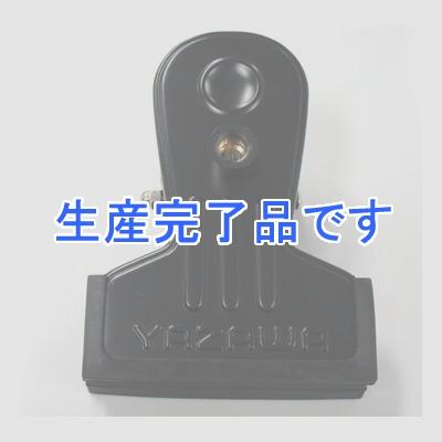 YAZAWA(ヤザワ)  CLF4BK