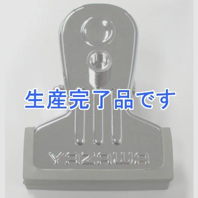 YAZAWA(ヤザワ)  CLF4CH