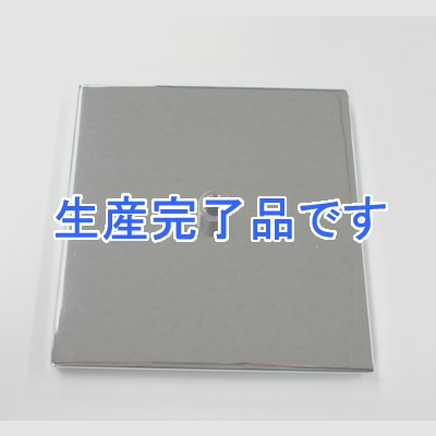 YAZAWA(ヤザワ) 【在庫限り】どっちもクリップセパレートタイプ台座クローム CLFS1CH
