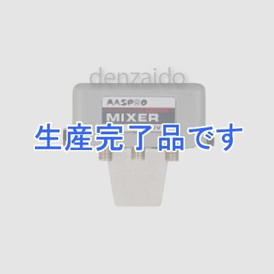 マスプロ  MC-UV-7