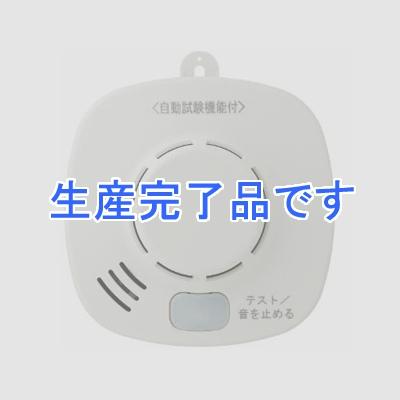 ホーチキ  SS-2LS-10HCCA