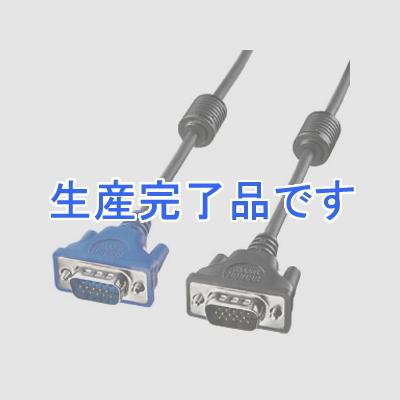 サンワサプライ  KC-VMH3