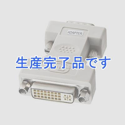 サンワサプライ  AD-DV01K