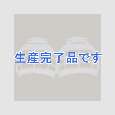 長谷川製作所  ワンタッチガードシロ