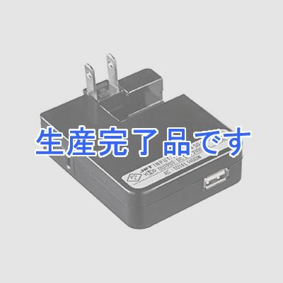 サンワサプライ USB充電タップ型ACアダプタ iPad・iPhone・iPod用 2.1A 電源1個口 USB1ポート ブラック ACA-IP24BK