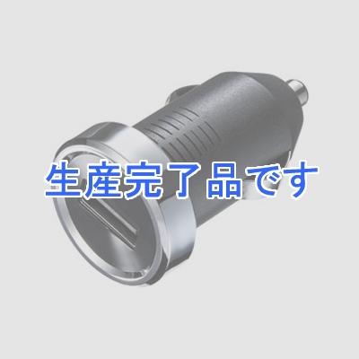 サンワサプライ  CAR-CHR68U