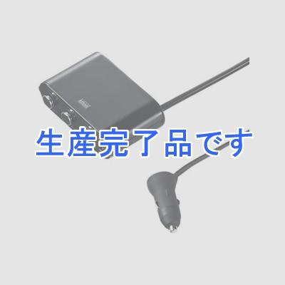 サンワサプライ  CAR-CHR69U