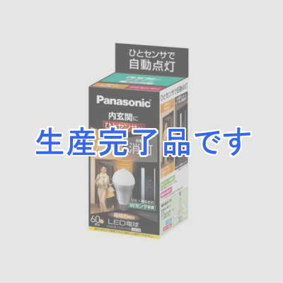 パナソニック  LDA10L-H/KU/GK