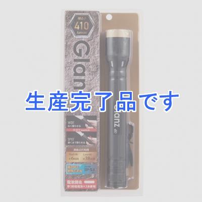 YAZAWA(ヤザワ)  Y06GA06BK