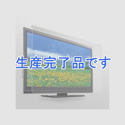 サンワサプライ  CRT-460WHG