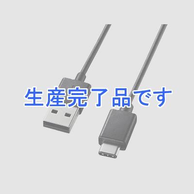サンワサプライ Type C USB2.0標準ケーブル 長さ1m ブラック KU-CA10