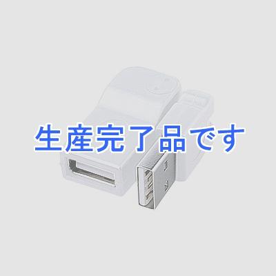 サンワサプライ 3D USBアダプタ 2個セット ホワイト AD-3DUSBW9K