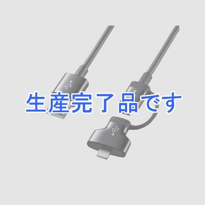 サンワサプライ  KB-IPLT09ADBK