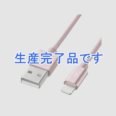 サンワサプライ  KB-IPLTNM10KRG