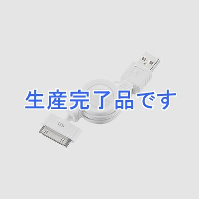 サンワサプライ  KB-IPUSBMW2
