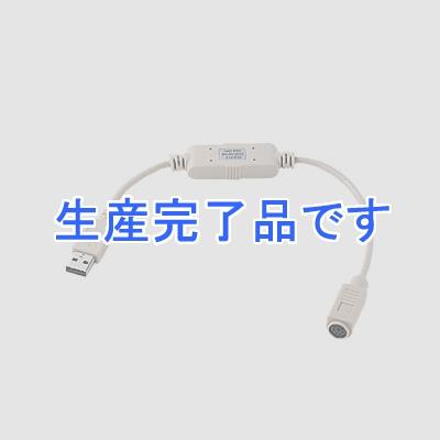 サンワサプライ  USB-CVPS1