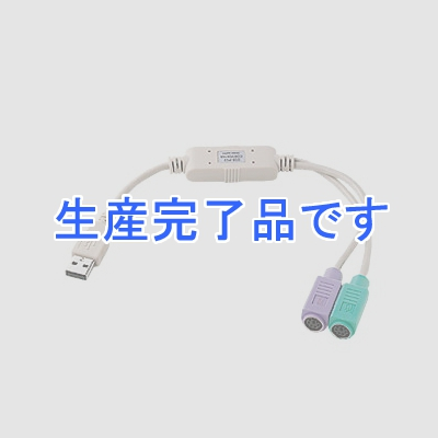サンワサプライ  USB-CVPS2