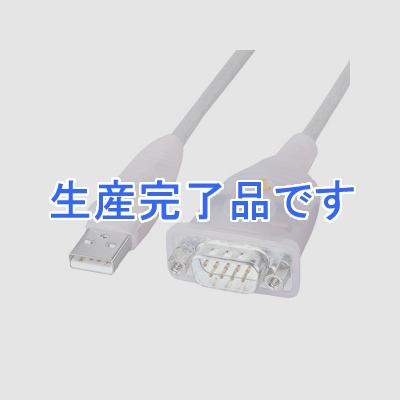 サンワサプライ  USB-CVRS9