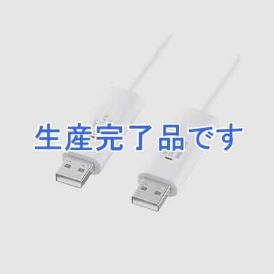 サンワサプライ  KB-USB-LINK3M