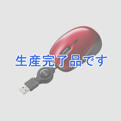 サンワサプライ  MA-BLMA7R