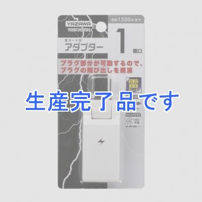 YAZAWA(ヤザワ)  Y02K100WH