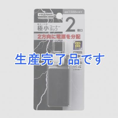 YAZAWA(ヤザワ)  Y02CMK200BK