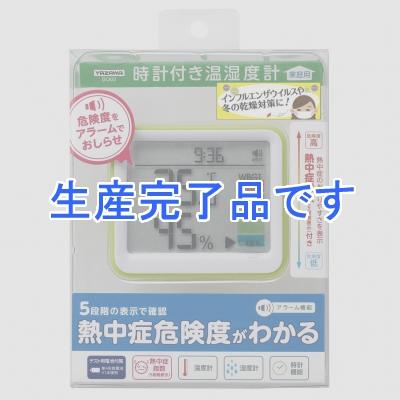 YAZAWA(ヤザワ) 【在庫限り】時計付き置き型デジタル温湿度計 グリーン DO03GR