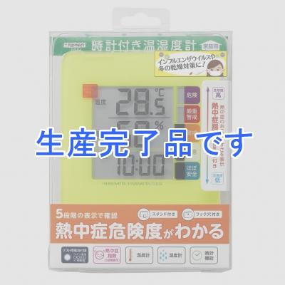 YAZAWA(ヤザワ)  DO04GR