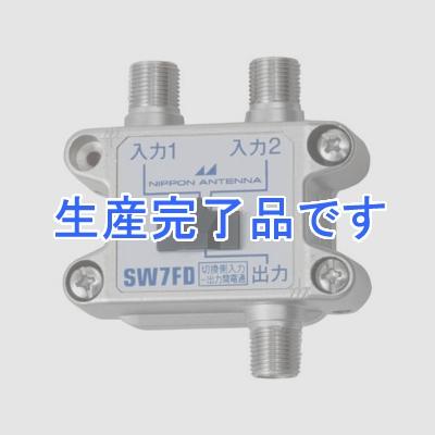 日本アンテナ  SW7FD-SP