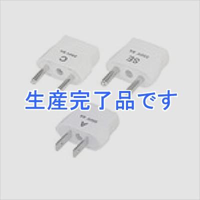 YAZAWA(ヤザワ) 【在庫限り】海外用電源プラグセット韓国全域対応 HPS3KO