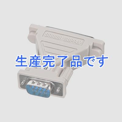 サンワサプライ  AD09-9M25F