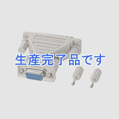 サンワサプライ  AD09-9F25M