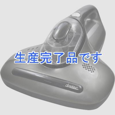 ドリテック  FC-201GM