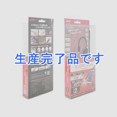スカイホースジャパン  ISSCFA2M