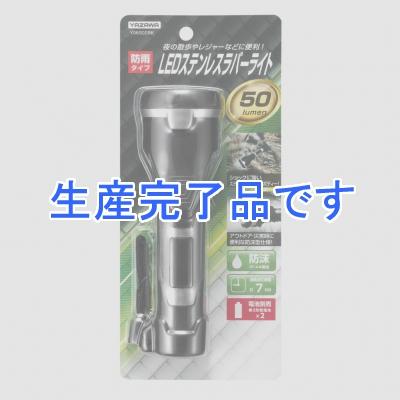 YAZAWA(ヤザワ)  Y06S02BK