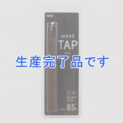 YAZAWA(ヤザワ)  Y0285015DW