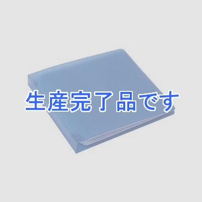 サンワサプライ ファイル型CDケース 12枚収納 インデックスシール付 ブルー FCD-1211BL