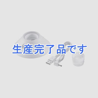 サンワサプライ  USB-TOY92W