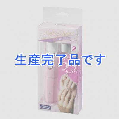 YAZAWA(ヤザワ)  CH404PK