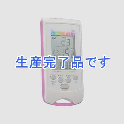 カスタム  UVH-01