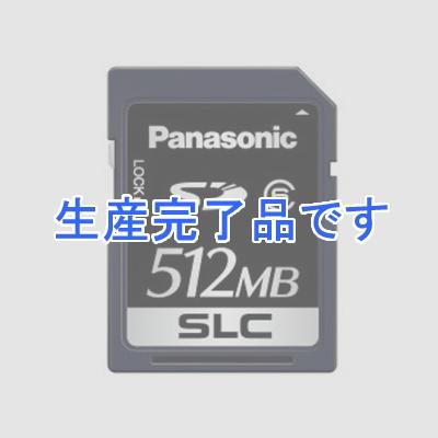 パナソニック  RP-SDFC51SW1
