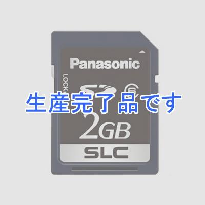 パナソニック  RP-SDF02GSW0
