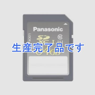 パナソニック  RP-SDGD64SWC
