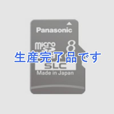 パナソニック  RP-SMSC08SW0