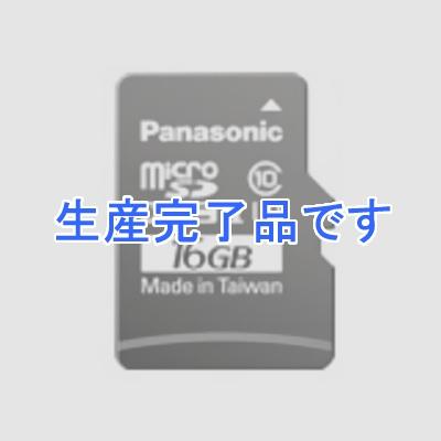 パナソニック  RP-SMTE16SWC