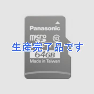 パナソニック  RP-SMTE64SWC